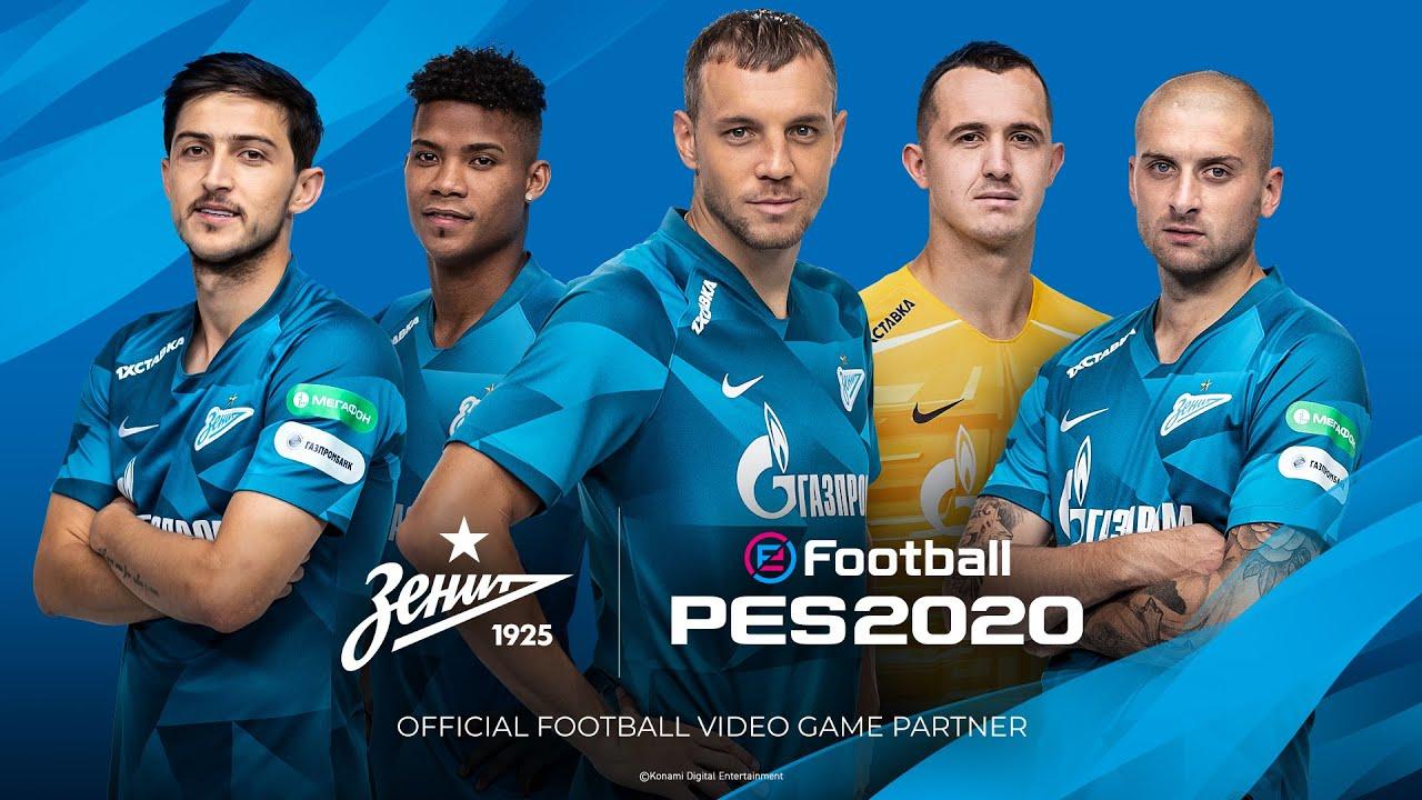 eFootball PES 2020: arriva l'accordo con lo Zenit San Pietroburgo thumbnail