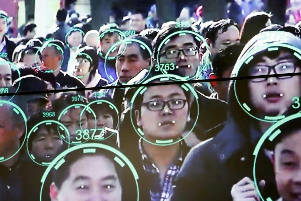Cina scansione viso