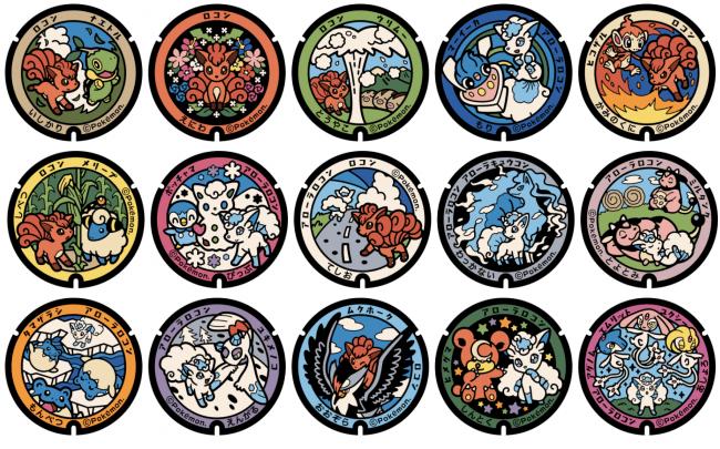In Giappone arrivano i Pokéfuta, tombini a tema Pokemon thumbnail