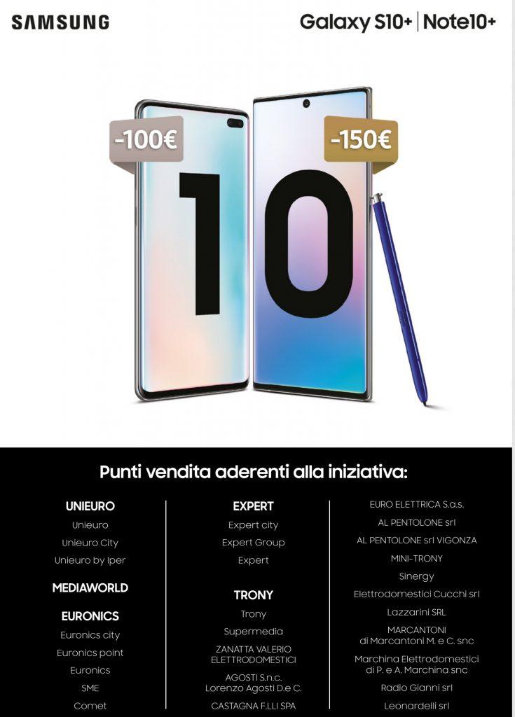 Samsung Sconti