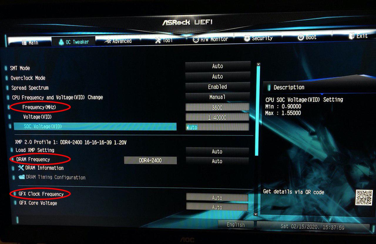 overclocking componenti BIOS
