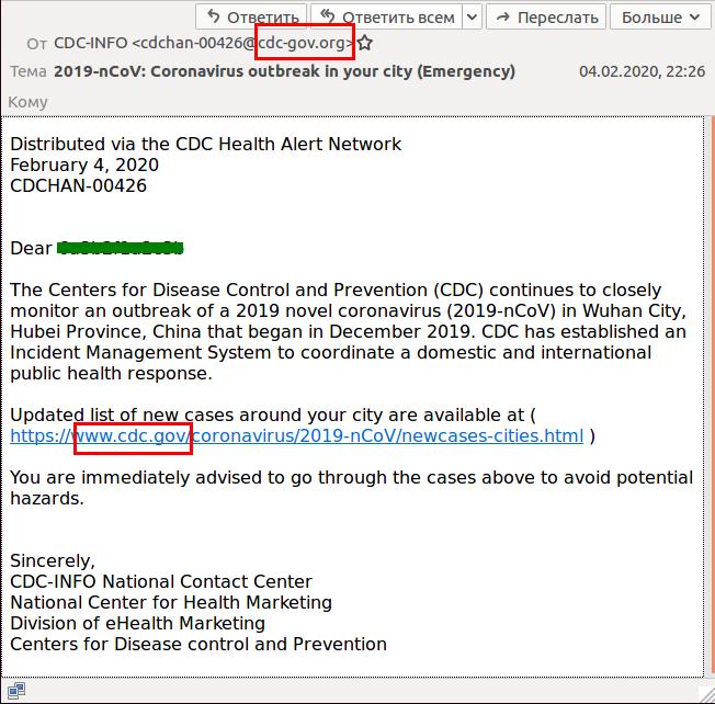coronavirus malware phishing