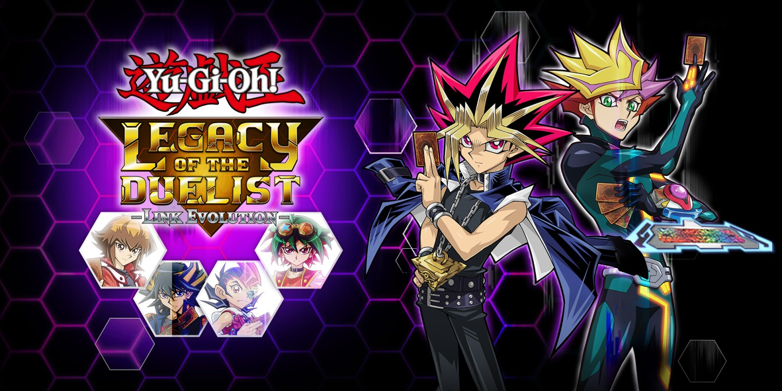 Yu-Gi-Oh! Legacy of the Duelist sarà solo in edizione digitale thumbnail
