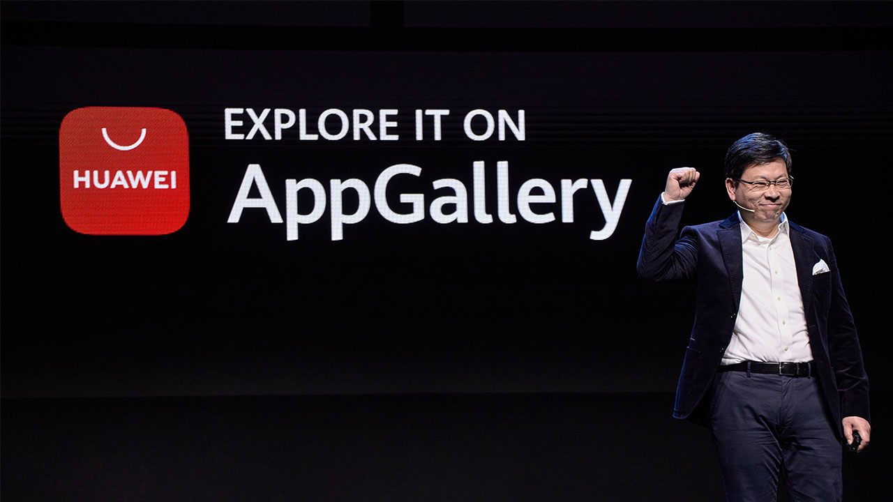 Huawei AppGallery: uno store in espansione thumbnail