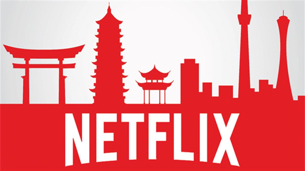 Guida alle serie tv asiatiche di Netflix (e molto altro) thumbnail