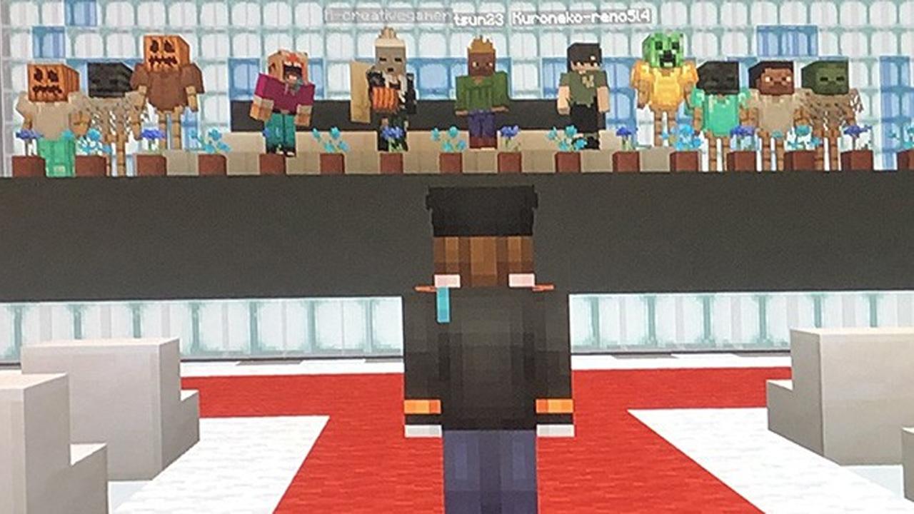In Giappone i bambini si diplomano... con Minecraft thumbnail