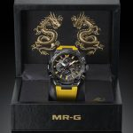 orologio bruce lee g-shock
