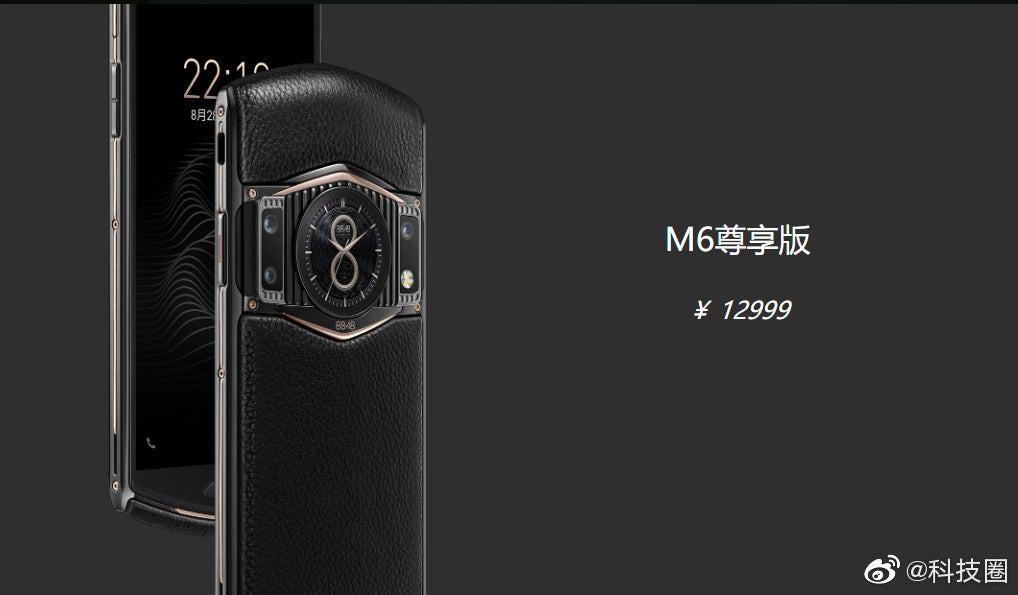 Che lusso questo smartphone thumbnail