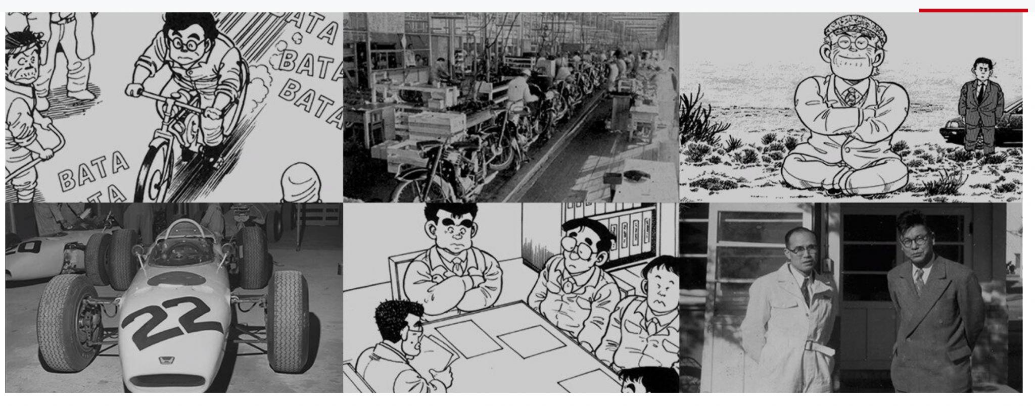 La storia di Honda diventa un manga animato thumbnail