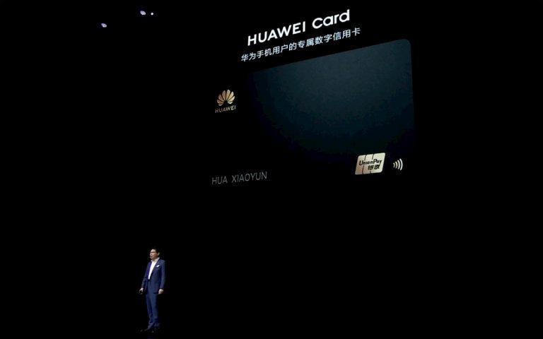 carta di credito Huawei Card