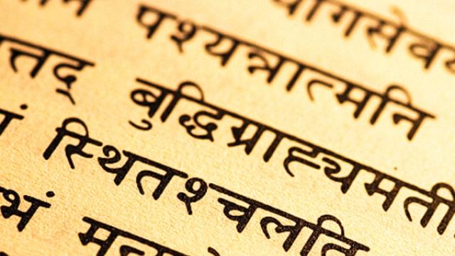 sanscrito lingua babbel
