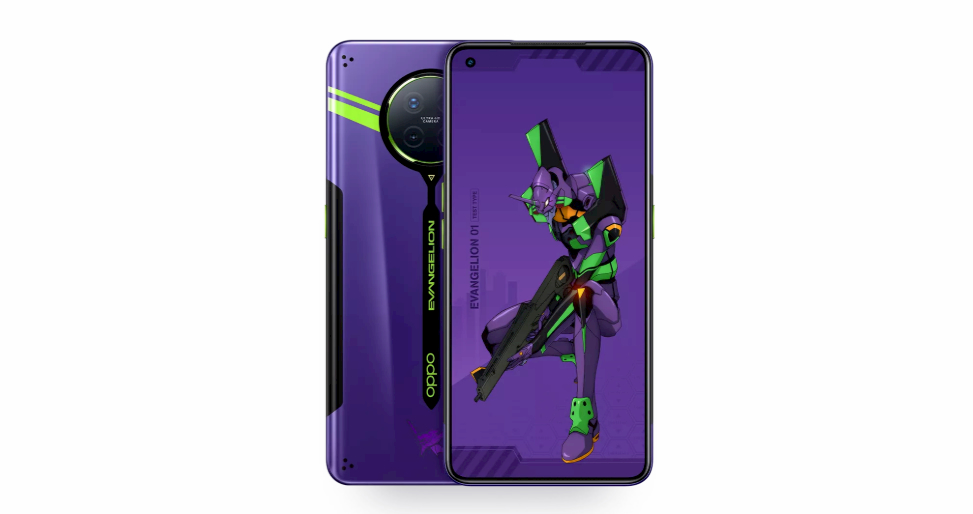 OPPO Ace2 Evangelion EVA Limited Edition