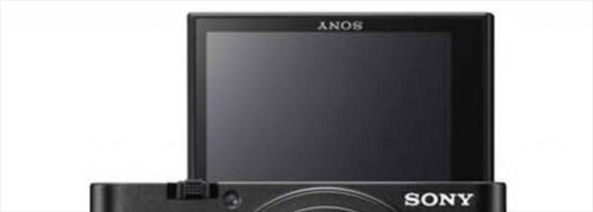 Sony ZV1 confermata: ecco alcune info e la data di lancio thumbnail