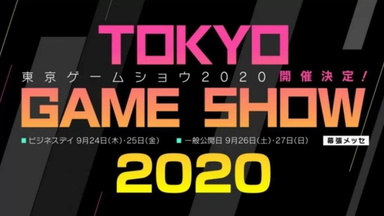 Tokyo Game Show 2020 cancellato, al suo posto un evento online thumbnail
