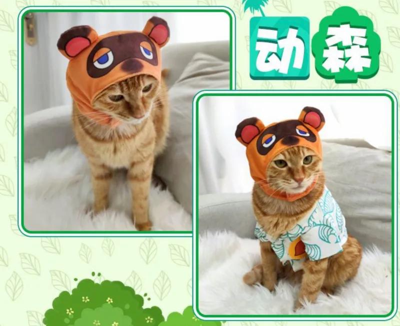 costume gatto Tom Nook 2