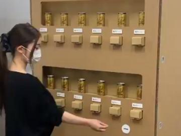 distributore automatico in cartone