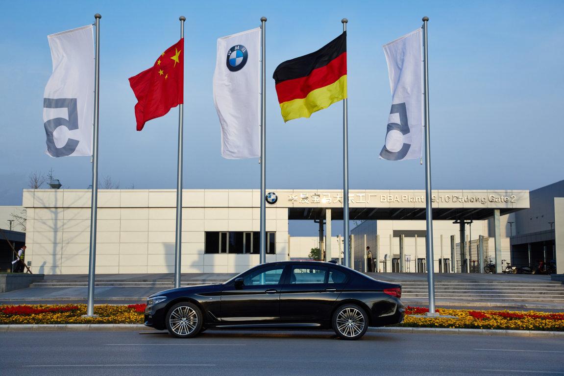 BMW iX3 brillance