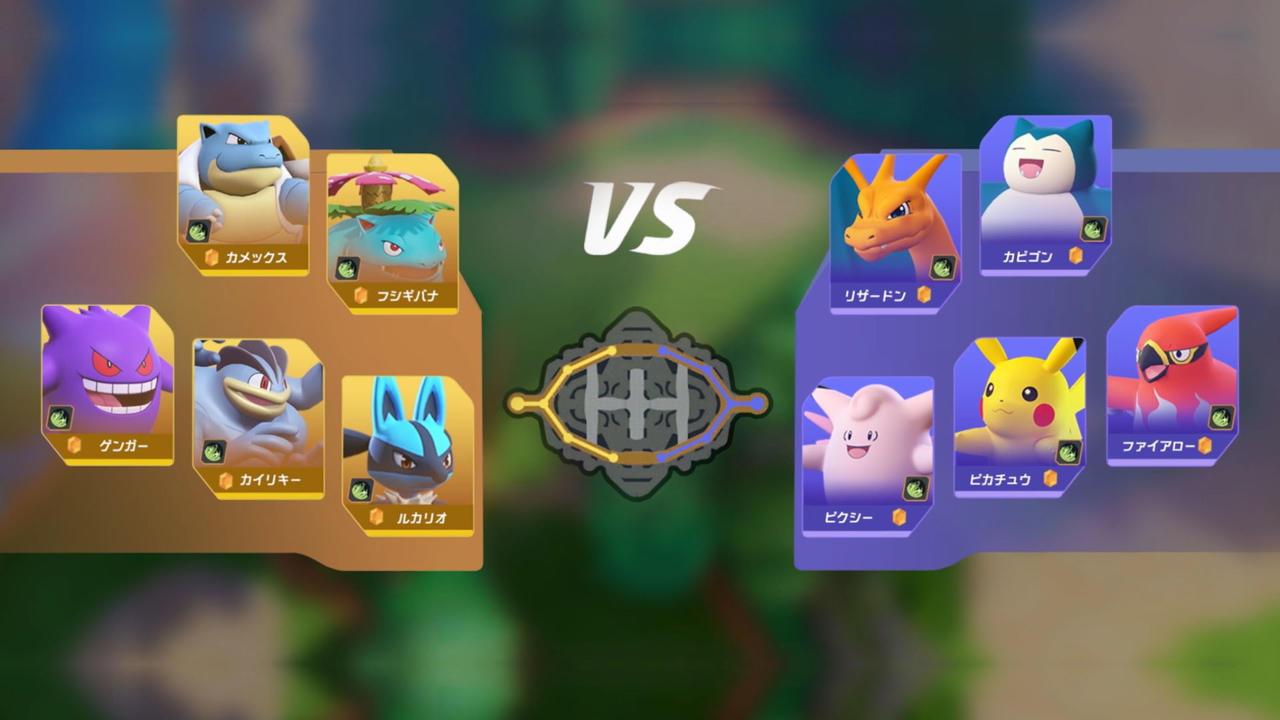 Pokémon Unite è un videogioco in stile MOBA per Switch e mobile thumbnail
