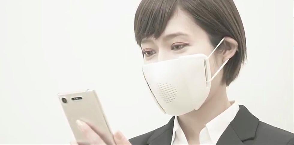 C-mask, dal Giappone la mascherina che si connette allo smartphone thumbnail