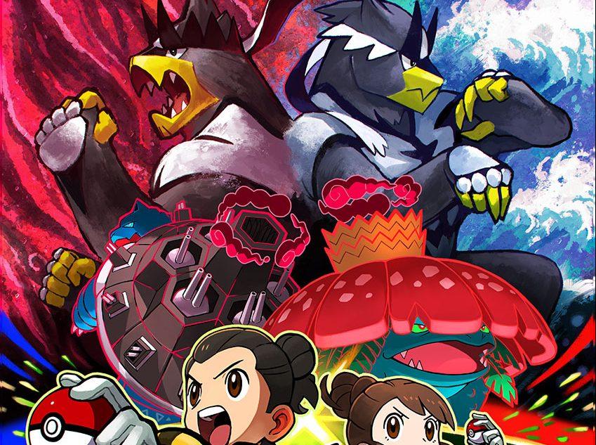 Pokémon Spada e Scudo: annunciata la data dell'Isola dell'armatura thumbnail