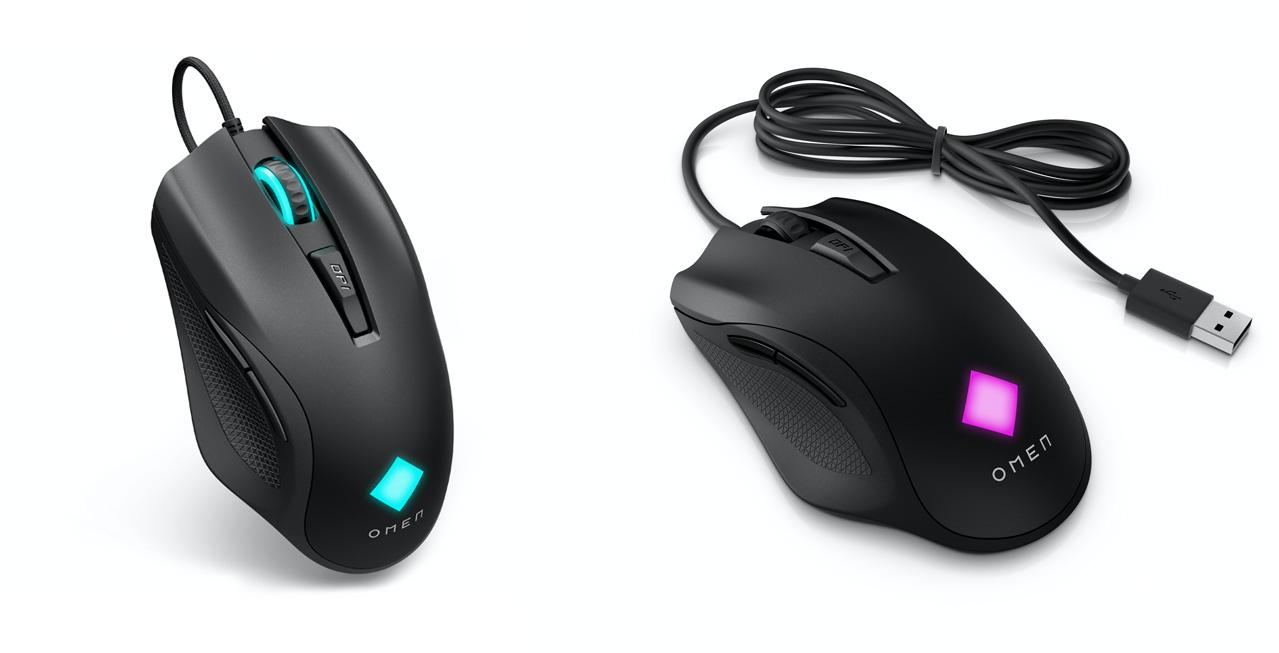 omen vector e vector essential mouse