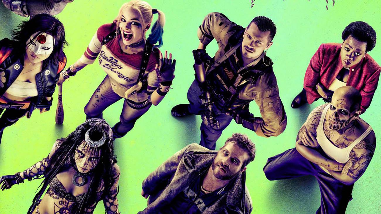 La serie Arkham proseguirà con la Suicide Squad? thumbnail