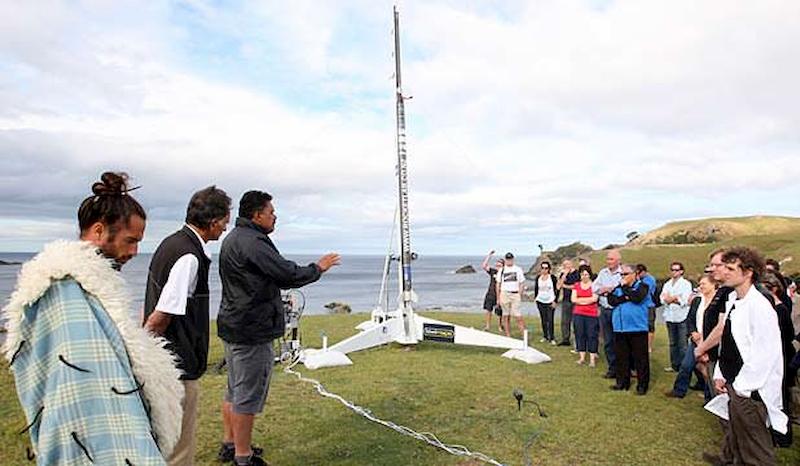 Atea Rocket Lab