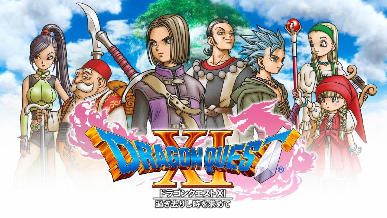 Annunciata l'edizione definitiva di Dragon Quest XI S: Echi di un'era perduta su console e PC thumbnail
