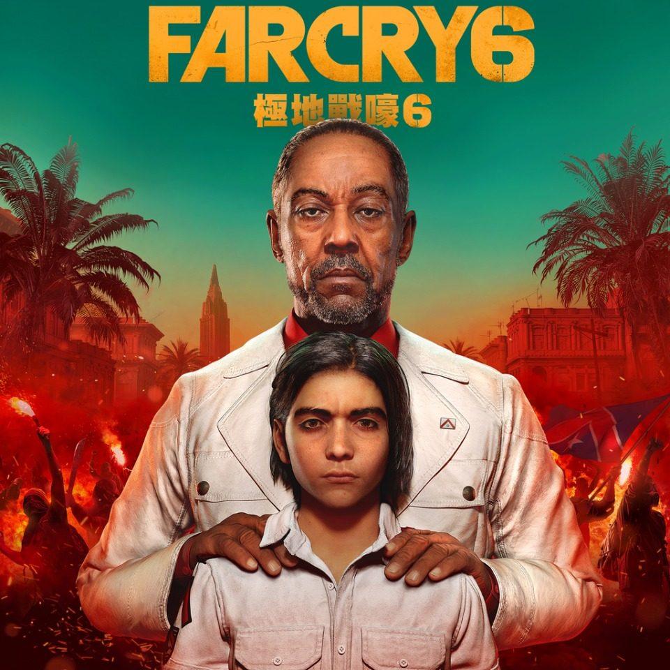 Far-Cry-6-Tech-Princess