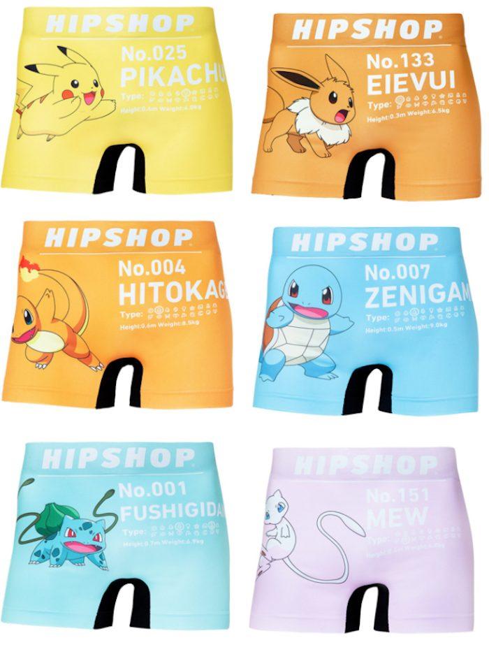 Hipshop boxer Pokémon