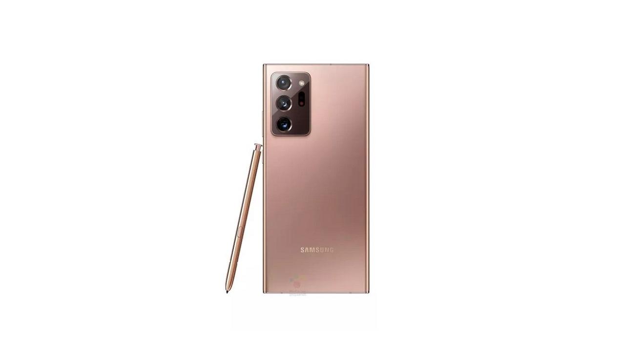 Samsung Galaxy Note 20 Ultra potrebbe essere compatibile con xCloud thumbnail