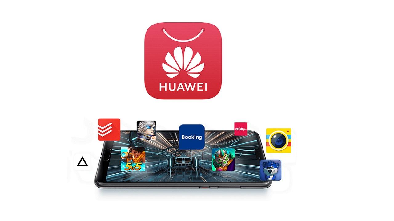Lo store di Huawei diventa più piccante thumbnail