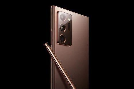 Samsung Galaxy Note 20 annunciato (per sbaglio) sul sito ufficiale thumbnail