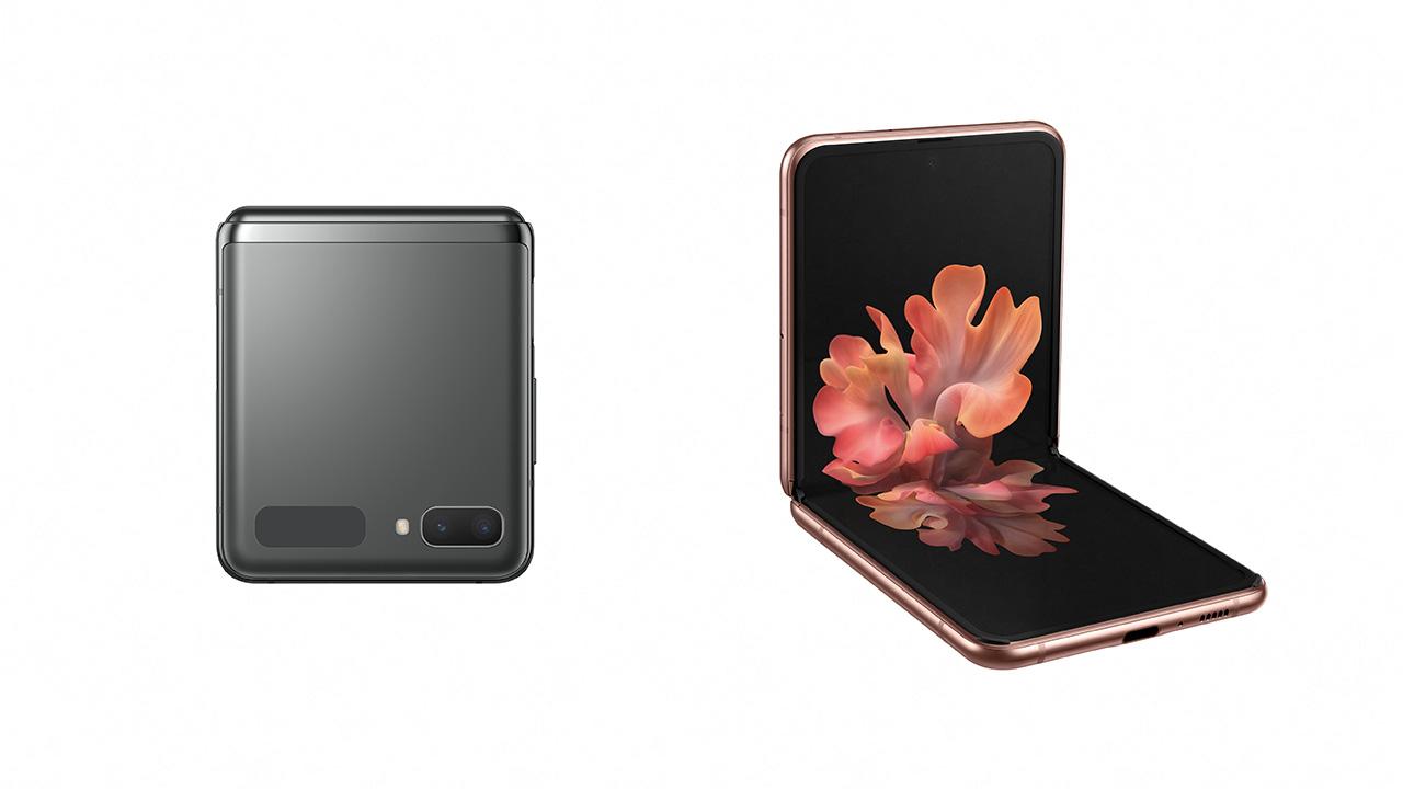 Samsung Galaxy Z Flip 5G, connettività veloce e pieghevole thumbnail