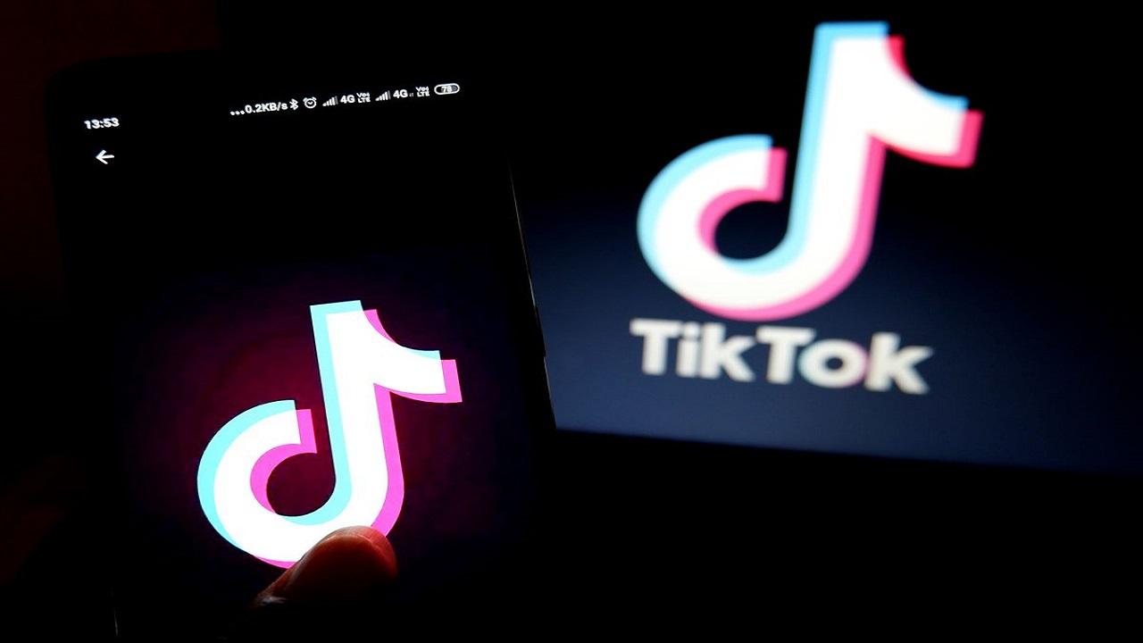 Quanto è sicuro utilizzare TikTok? thumbnail