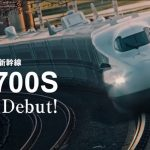 treno proiettile giapponese