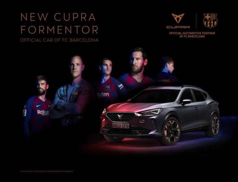Cupra Formentor launch edition