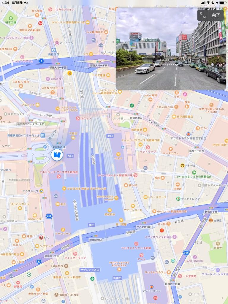 Look Around Apple Maps