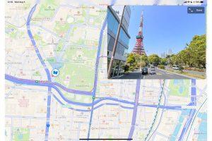 """Apple Maps, la funzione """"Look Around"""" diventa internazionale La funzione Look Around di Apple Maps arriva anche in Giappone, dopo il lancio negli Stati Uniti dello scorso anno"""