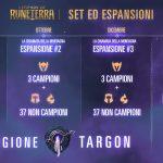 Legends-of-Runeterra-DLC-Tech-Princess (2)