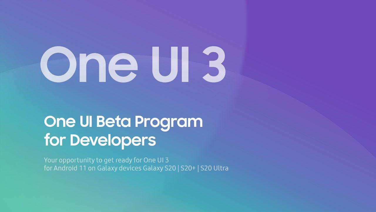 Samsung apre un programma di beta per la One UI 3.0 con Android 11 thumbnail