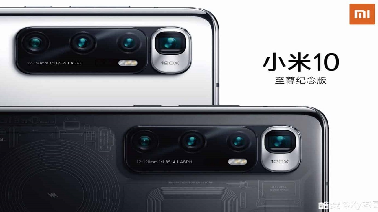 Ecco il nuovo smartphone Xiaomi con zoom digitale 120x thumbnail