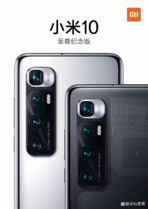 Xiaomi-Mi-Ultra-10-Tech-Princess