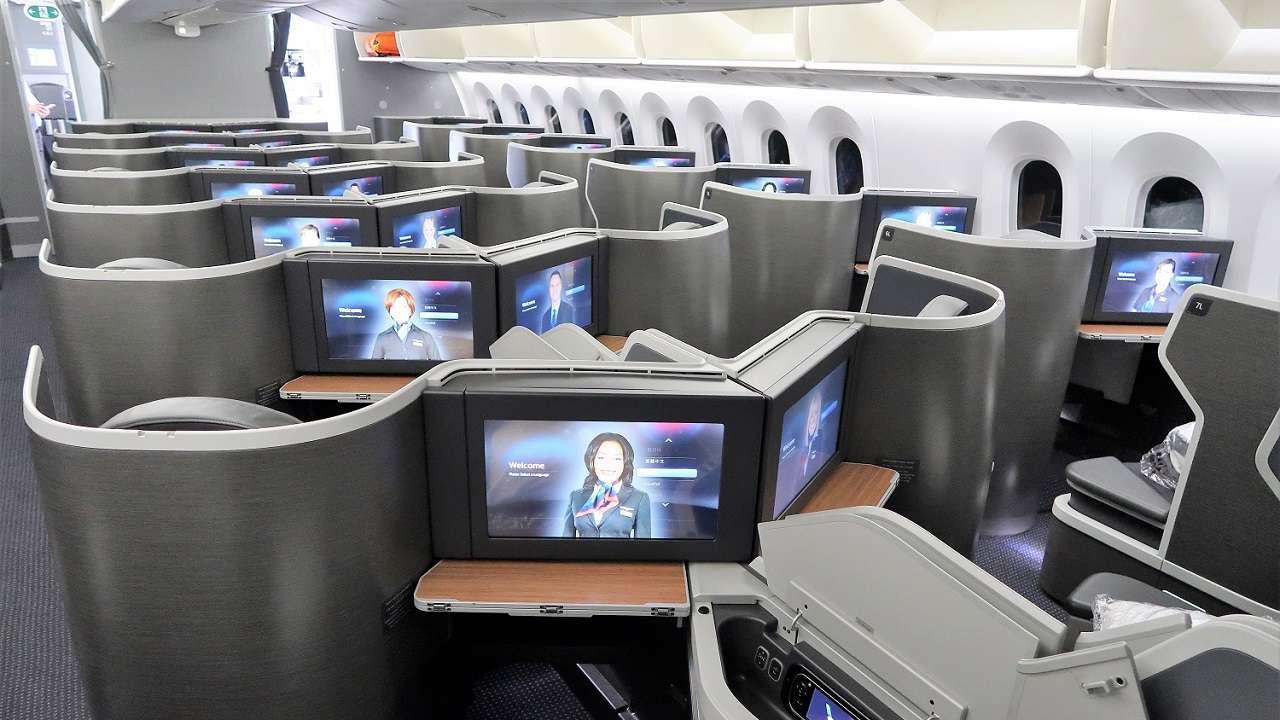 American Airlines aggiunge lo streaming gratuito Apple TV + in volo thumbnail