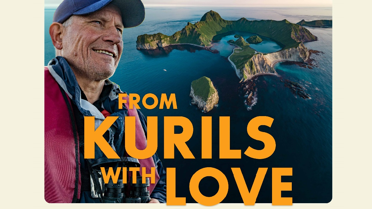 Kaspersky pubblica online il documentario From Kurils With Love thumbnail