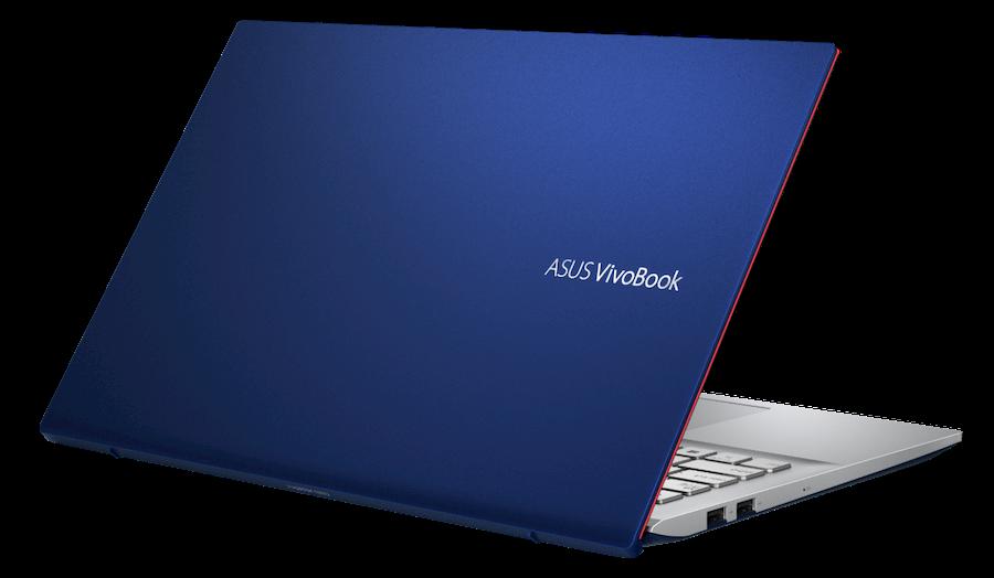 Notebook in offerta ASUS VivoBook S15 S531FL