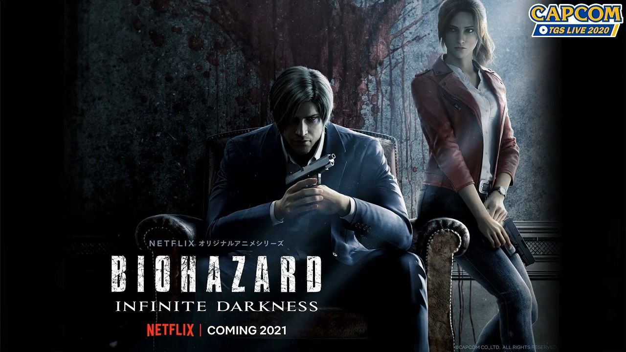 Resident Evil: Infinite Darkness si mostra in un nuovo trailer thumbnail