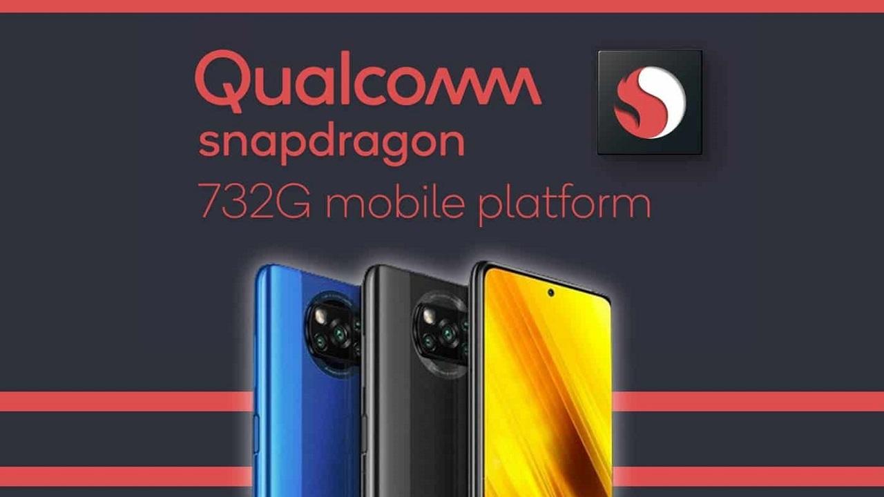 Ecco il nuovo Snapdragon 732G thumbnail