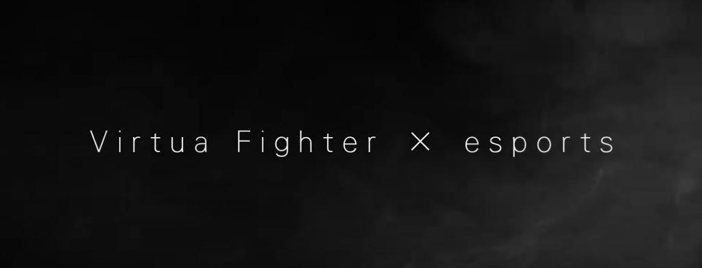 Virtua Fighter x eSports eSport scritta