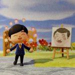 animal crossing politico giapponese